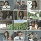 Great Teacher Onizuka Episode 8
