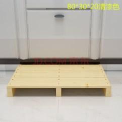 Ikea Kitchen Step Stool Nook Bench 防水防滑实木脚踏凳踏板洗衣机空调厨房垫高浴室泳池台阶凳踏步凳80 30 20 360buy