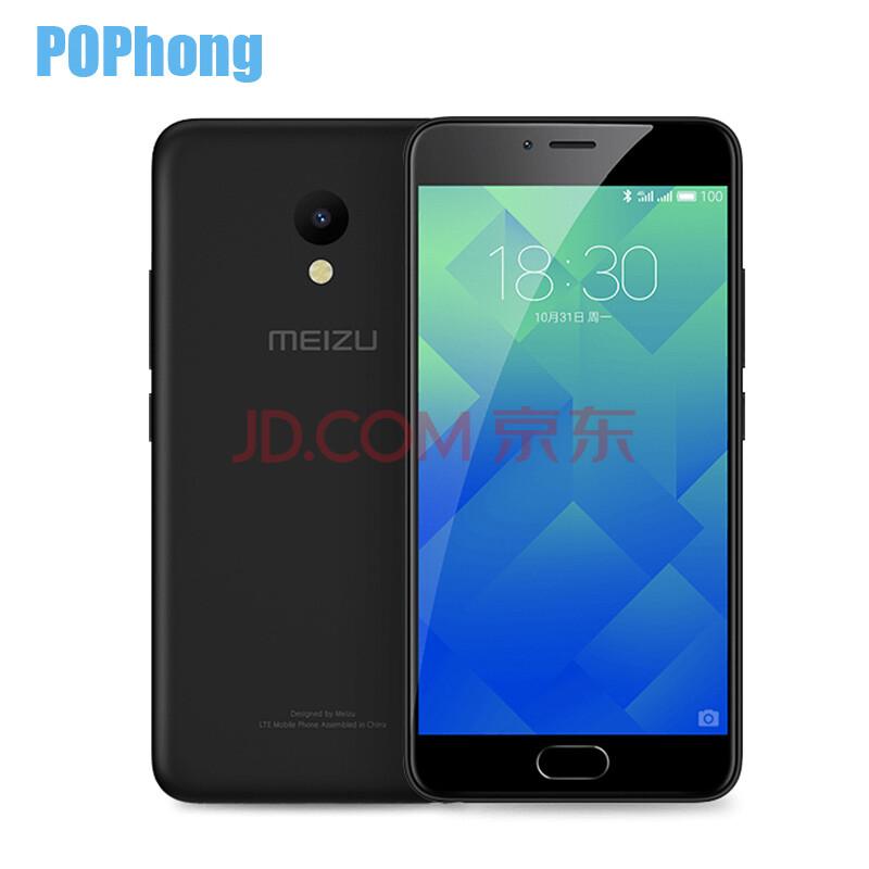 "оригинал Meizu M5 Мэйланьский 5 3GB 32GB 5.2 ""сотовый телефон MTK6750 окта Ядро 13.0MP mTouch 2.1 Fingerprint"