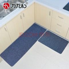 Kitchen Rug Set Hanging Towel 力九和 All Mats 厨房地垫地毯垫耐油吸水防滑垫门垫玄关垫45x60 45x120cm 深灰色套装 安悦e生活