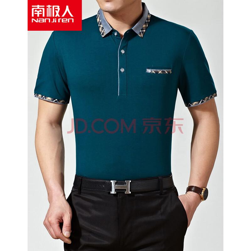 男T恤L碼175/92A指的是1.75米胸圍是92厘米那么衣服肩寬胸圍實際是多少厘米-衣服尺寸L-175/92A什么意思?
