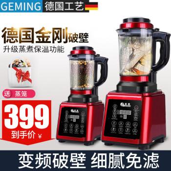 red kitchen aid mixer framed chalkboard for 德国格明 geming 破壁料理机加热智能多功能豆浆机榨汁机辅食机果汁机 破壁料理机加热智能多功能豆浆机