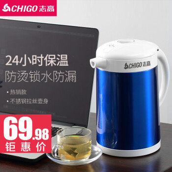 kitchen aid electric kettle how do you paint cabinets 志高电热水壶保温一体防烫手电烧水壶家用自动断电防干烧304不锈钢大容量 志高电热水壶保温一体防烫手电烧水壶家用自动断电防干