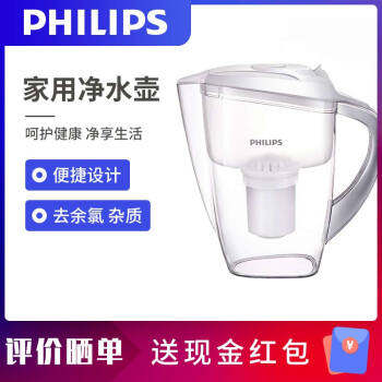 kitchen filter round tables and chairs 飞利浦 philips wp2806净水壶家用净水器厨房过滤器滤水杯wp2806 去 wp2806净水壶家用净水器厨房过滤器滤水杯