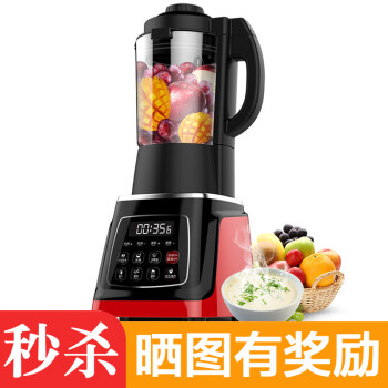 kitchen aid mixer attachments who makes the best cabinets 九阳 joyoung jyl y92破壁机料理机多功能智能加热搅拌机家用榨汁机 y92破壁机料理机多功能智能