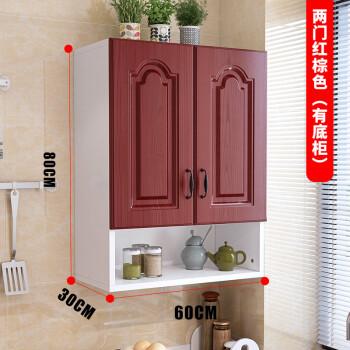 kitchen base cabinets water resistant laminate flooring 典智雅 dianzhiya 厨房吊柜挂柜壁柜卧室墙壁柜卫生间收纳柜阳台储物柜 厨房吊柜挂柜壁柜卧室墙壁柜