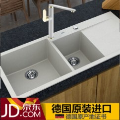 Granite Kitchen Set Led Light Fixture Luccio 德国原装进口 石英石水槽白色花岗岩水槽厨房手工槽洗菜盆双槽 石英石水槽白色花岗岩水槽厨房手工槽洗