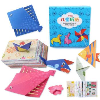 origami folding kitchen island cart cement sink 儿童手工剪纸套装幼儿园宝宝diy制作折纸材料印花彩纸盒装2 3岁手工折纸
