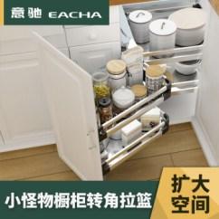 Kitchen Cabinet Knobs Chef Wall Decor 意驰 Eacha 不锈钢橱柜转角拉篮厨房拉篮厨柜置物架橱柜转角小怪物拉篮 不锈钢橱柜转角拉篮厨房拉篮厨柜置物