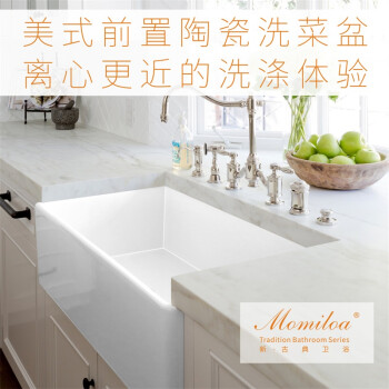 24 inch kitchen sink side table farmhouse 美式厨房陶瓷水槽前置半嵌入式欧式欧美开放式厨房白色24 美式厨房陶瓷水槽前置半嵌入式欧式欧美开放式厨房