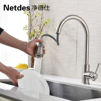 stainless steel kitchen faucets island with built in stove 德国净德仕 netdes 不锈钢厨房龙头可旋转洗菜盆水龙头冷热抽拉水龙头 不锈钢厨房龙头可旋转洗菜盆水龙头