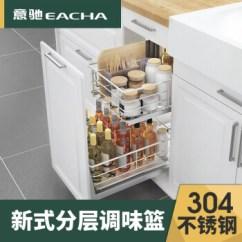Black Kitchen Cabinet Pulls Bamboo Flooring In 意驰 Eacha 304不锈钢调味篮厨房橱柜拉篮置物架厨柜碗篮抽屉碗架柜双层 304不锈钢调味篮厨房橱柜拉篮置物架厨