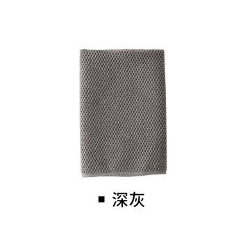 gray kitchen towels cabinet feet 清洁抹布加厚吸水擦玻璃毛巾桌子家具厨房洗碗布64522 深灰色 图片价格 图片价格品牌报价 京东