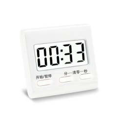 Digital Kitchen Timers Remodeling Software 厨房定时器数字提醒器电子正器秒表冰箱带磁性白色计时器 图片价格品牌 图片价格品牌报价 京东