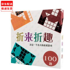Origami Folding Kitchen Island Cart Steam Cleaner 折来折趣儿童桌游卡牌黑白类益智策略单人折学折纸游戏折来折趣折来折趣 折来折趣儿童桌游卡牌黑白类益智策略单人