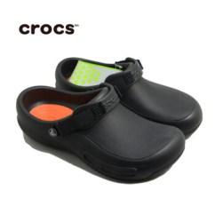 Crocs Kitchen Shoes Residential Hood Fire Suppression System 15010款毕斯拓pro 防滑鞋男女通用工作鞋厨房医院用黑色37 图片 图片价格品牌报价 京东