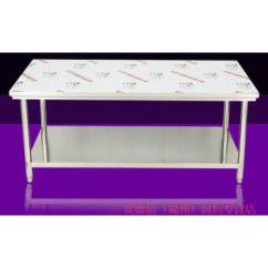 Metal Kitchen Tables Countertops Orlando 不锈钢工作台桌子操作台厨房饭店金属专用架案板台面打包台打荷台特厚长70 不锈钢工作台桌子操作台厨房饭店金属专用架案板台面打包台打