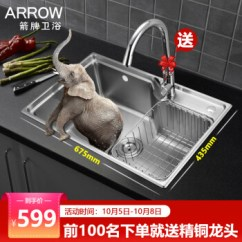 42 Inch Kitchen Sink Outdoor Ideas 箭牌卫浴 Arrow 厨房水槽单槽 双槽洗菜盆304不锈钢厨房洗手盆洗菜池 双槽洗菜盆304