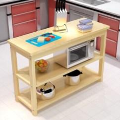 Pine Kitchen Table White Cabinets 幸福鱼厨房切菜桌子台实木餐桌简易长桌子双层三层桌家用置物桌定制实木 幸福鱼厨房切菜桌子台实木餐桌简易长桌子双层三层