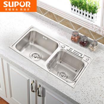 deep kitchen sink chef appliances 苏泊尔 supor 厨房水槽双槽不锈钢洗菜盆927843 06als 单独水槽不含龙头 单独