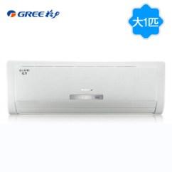 Kitchen Wall Fan Undermount Double Sink 格力(gree)空调大1匹定频挂壁式家用冷暖空调自动清洁 Q力 Kfr-26gw/(26570)aa-2【图片 价格 ...