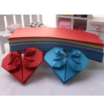 origami folding kitchen island cart all in one units 爱惊喜心花怒放手工纸叠爱心折纸长方形折纸diy制作彩色材料纸送情侣生日 爱惊喜心花怒放手工纸叠爱心折纸长方形折纸diy制作彩色材料纸送