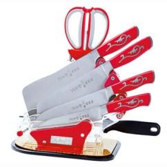 Red Kitchen Knife Set Folding Cart 正士作刀具套装厨房菜刀套装行云流水系列套刀七件套装红色 图片价格品牌 图片价格品牌报价 京东