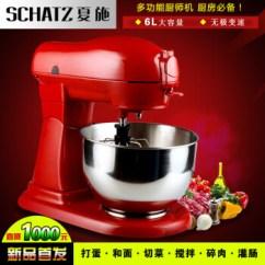 Red Kitchen Aid Mixer Step Stool 夏施 Schatz 夏施schatz多功能全金属厨师机搅拌机和面机sa1 红色 夏施schatz多功能全金属厨师机搅拌机和