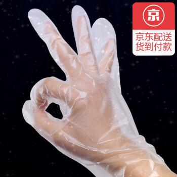 kitchen gloves sink faucet 菲享 300只 一次性手套家用手套厨房手套卫生300只装 图片价格品牌报价 一次性手套家用手套厨房手套卫生300只