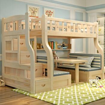 kitchen drawer slides john boos cart 巫记多功能箱体儿童高低床双层梯柜床实木子母床上下铺带书桌抽屉滑梯梯 巫记多功能箱体儿童高低床双层梯柜床实木子