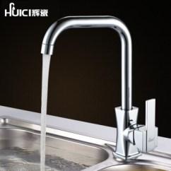 Porcelain Kitchen Sink Design App 辉瓷厨房水槽冷热水龙头d款细腰7字 图片价格品牌报价 京东 瓷厨房水槽