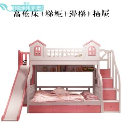 Kitchen Drawer Slides Premade Island 实木儿童家具城堡上下铺双层床粉色公主儿童床多功能滑梯高低床高低床 梯 实木儿童家具城堡上下铺双层床粉色公主儿童床多功能滑梯