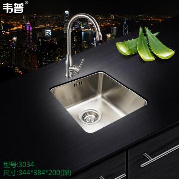 square kitchen sink prep station 韦普304不锈钢方形厨房水槽房台下洗菜盆洗碗池水槽套餐大单槽茶水间吧台 韦普
