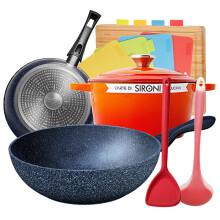kitchen kits design bangalore 厨具套装 sironi厨具旗舰店厨具套装 价格 图片 怎么样 sironi厨具旗舰店