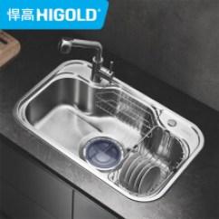 33 X 22 Kitchen Sink Black Bench For Table 第37页 强烈推荐水槽哪个牌子好 比价选购 慢慢买手机版 悍高 Higold 920102r厨房水槽大单槽 抽拉龙头套装