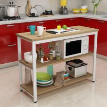 small table for kitchen aid repair 厨房小桌子 商品搜索 京东 券199 30 282 00 厨房小桌子餐桌厨房