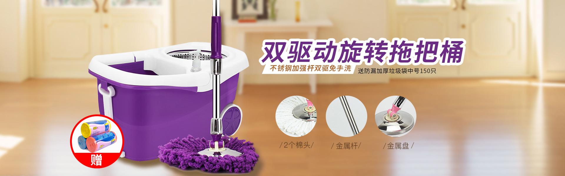 kitchen trash bags unique clocks 义乌仁璟家居专营店 - 京东