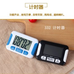 Taylor Kitchen Timer Prefab Outdoor 番茄钟厨房定时器计时器提醒器大声学生器电子闹钟秒表可爱进口计时器 检验报告