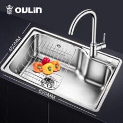Kitchen Sink 33 X 22 Tuscan Kitchens 欧琳oljd613水槽 欧琳 Oulin Oljd613水槽 龙头套餐304不锈钢洗菜盆洗