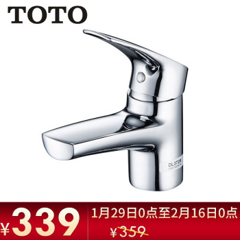 kitchen pull down faucet equipment suppliers toto toto水龙头dl372r含提拉下水器台盆家用防溅水卫生间全铜洗手盆面盆 toto水龙头dl372r含提拉下水器台盆家用防溅水卫生间全铜