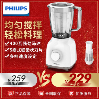 kitchen aid mixer attachments cupboards 飞利浦 philips 搅拌机家用多功能料理机便携式榨 搅拌机家用多功能料理机便携式榨汁机多档
