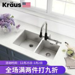Kraus Kitchen Sinks Mini Appliances 克劳思克劳斯厨房水槽洗菜盆双盆1 2mm厚不锈钢手工双槽台下式 2mm