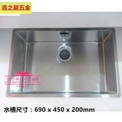 High End Kitchen Sinks Water Heater Franke弗兰卡手工水槽plx210 65大单槽台上台中台下盆高端厨房槽 图片 65大单槽台上台中台