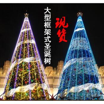 outdoor kitchen frames honest coupon 圣诞节大型框架圣诞树装饰4 5 6 8 9 10 11 12米户外场景布置用品4米