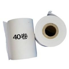 Kitchen Prints Copper Hoods 5740型热敏打印机小票纸厨房打印热敏感应收银纸小票纸票据厨房打印纸收银 5740型热敏打印机小票纸厨房打印热敏感应收银纸小