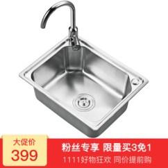 3 Basin Kitchen Sink Remodeled Kitchens Images 安华angp500 安华 Annwa Angp500 厨房水槽304不锈钢手工水槽洗菜洗碗