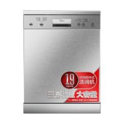 Kitchen Pantry Cabinets Freestanding Closet 美的q6 美的 Midea 13套智能升级款多功能除菌独立式家用洗碗机q6 13套智能升级款多功能除菌独立式家用