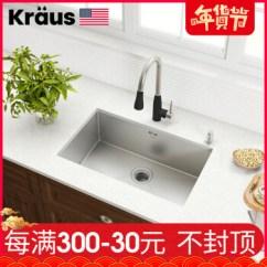 Kraus Kitchen Sinks Home Depot Cabinets Sale 克劳思克劳斯厨房水槽洗菜盆1 5mm厚304不锈钢手工单盆洗碗盆单槽 5mm厚304