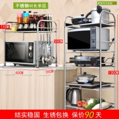 Drop In Grills For Outdoor Kitchens Kitchen Rugs 家佰利304不锈钢厨房置物架落地多层收纳架微波炉电饭煲烤箱架子储物货架 家佰利304不锈钢厨房置物架落地多层收纳架微波炉电饭煲烤箱