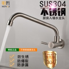 Stainless Steel Undermount Kitchen Sinks What Can I Use To Unclog My Sink 304不锈钢厨房水槽单冷水龙头4分入墙式洗菜盆洗衣柜旋转水龙头不锈钢入墙 304不锈钢厨房水槽单冷水龙头4分入墙式洗菜盆洗衣